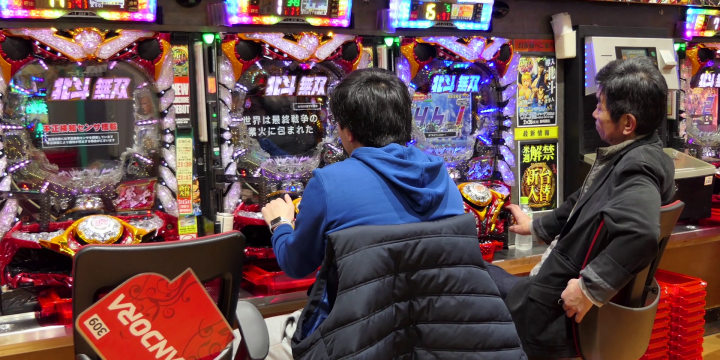 How to create and run a casino in japan